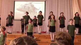 Память Сердца 3 А класс 159 Школа Минск