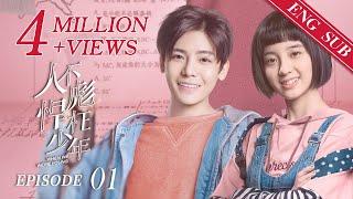 ENG SUB When We Were Young 2018 EP01 Starring Hou Ming Hao Wan Peng Zhang Yao Dai Lu Wa