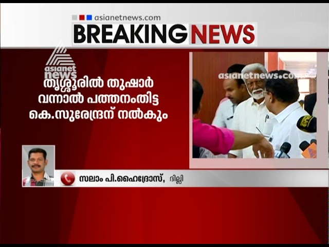 Election 2019 | BJP Kerala Candidates List not finalized