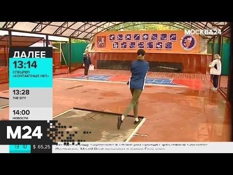Кубок мэра Москвы по городошному спорту начался в столице - Москва 24