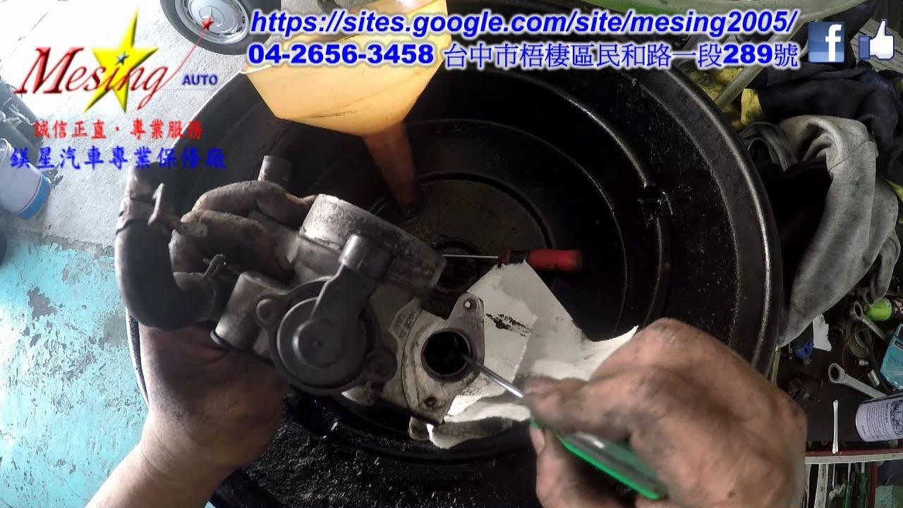 how to clean a throttle body gm buick rendezvous 3 4l 2002 2005 la1 4t65e 4 [ 1280 x 720 Pixel ]