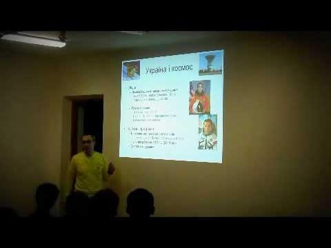 Ukranian school ISS contact organized by radioamateurs