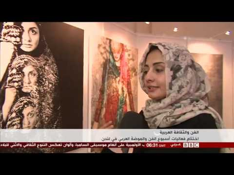 Arab Art and Fashion Week in London