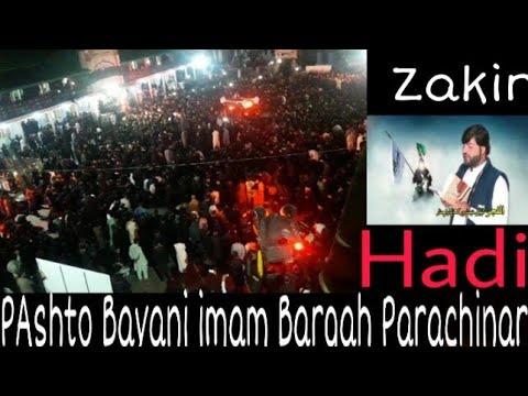 Download 10th  Muharram zakir Hadi Bayani dasta haider karar  Parachinar