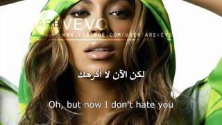 Beyoncé - Broken Hearted Girl مترجمة