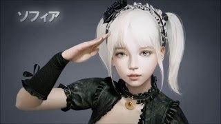 【SF2】新キャラクター「Sophia.K」PV