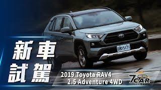 【嘉偉】「嘉偉」#嘉偉,【新車試駕】2019...