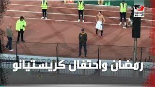 رمضان صبحي يحتفل على طريقة كريستيانو رونالدو عقب إحرازه هدف الفوز بمرمى كوت ديفوار