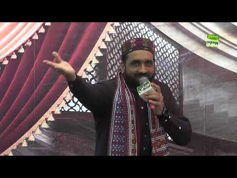 Gali Hondi Madine di || Qari Shahid Mehmood Qadri || Mehfil e Naat 23-December-2018
