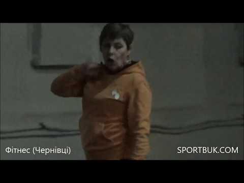 Спорт Чернівці: Фітнес під керівництвом інструктора-рекордсменки