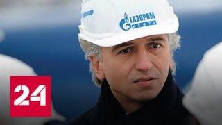В Москве выберут нового президента Российского футбольного союза - Россия 24