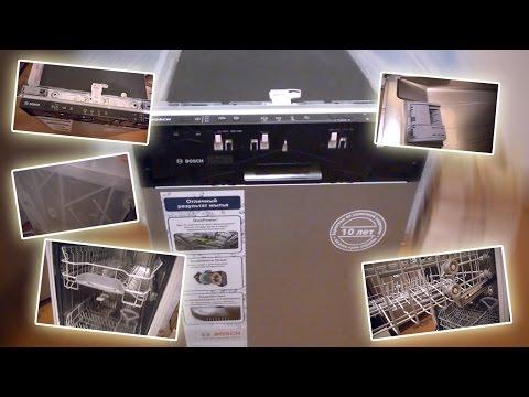 Встраиваемая посудомоечная машина 45 см: рейтинг популярных моделей