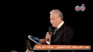 أخبار اليوم | محافظ جنوب سيناء : سانت كاترين تعد أهم المناطق الدينية فى العالم