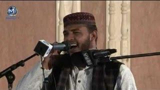 Hafiz Abu Bakar - New Album 2013 - Track 10 - Mere Mustafa Ka Hamsar