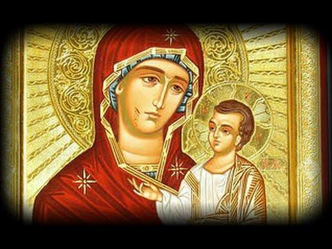 Древо Иесеево икона Божией Матери.Греческое название иконы – «Мировлитиса»