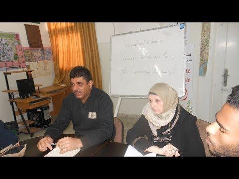 Séminaire sur les réseaux sociaux et l'apprentissage du français à Gaza