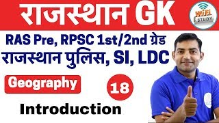9:00 PM Rajasthan Geography by Mukesh Sir | Day-18 | Introduction
