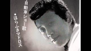 大泉 洋/自動車ショー歌 feat. 旭 【対決列島】 thumbnail
