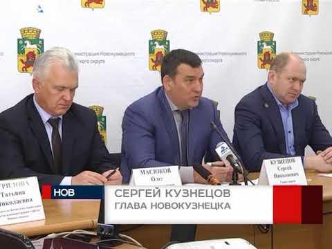 В Новокузнецке может появиться социальная карта