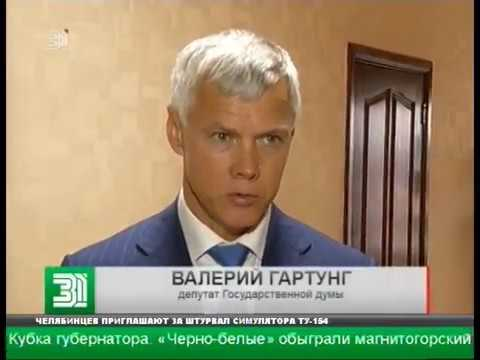 Суд уличил челябинского журналиста во лжи. Под ударом была репутация депутата-правдоруба