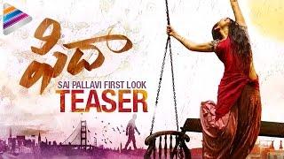 Sai Pallavi First Look Teaser | Varun Tej Fidaa Movie | Sekhar Kammula | #Fidaa | Telugu Filmnagar