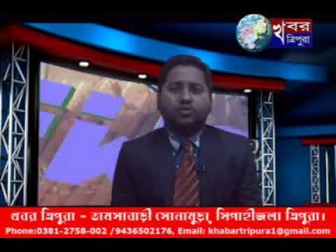 KHABAR TRIPURA NEWS 27thNovember  2018