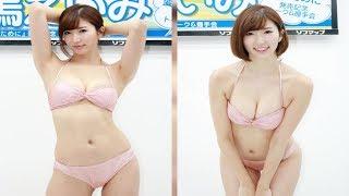 松嶋えいみ、人妻役に挑戦「三角ビキニが小さくてビックリ」: . 見てい...