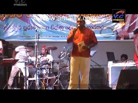 Sahara - Live At PitigalaDeniya - 4 - WWW.AMALTV.COM