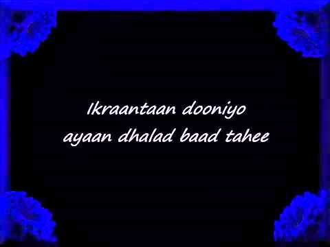 Somali Lyrics Song   Heestii   Ikraan   Codkii   Jooqle   YouTube