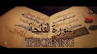 Surah Al Fatiha - The Opening