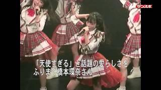 博多で活動するアイドルの模様を定期的にお届けする、博多アイドル戦国時代!!第一回はRev.from DVLの皆さん。ハイレベルな歌唱力とダンスで、...
