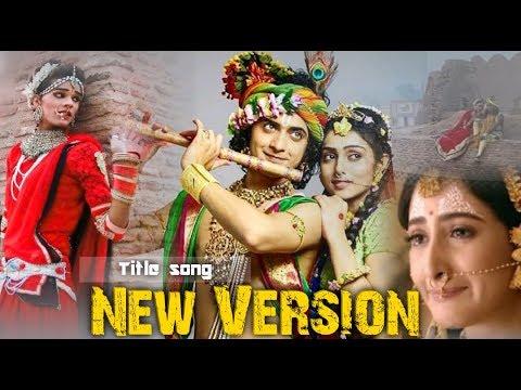 Mix- कृष्ण की हर बात का आधार है राधा Radha krishn serial's original video song New Version