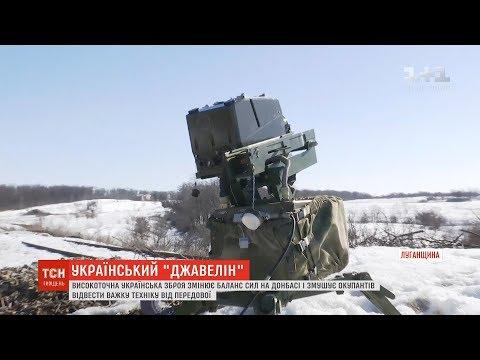 Українські високоточні ракети