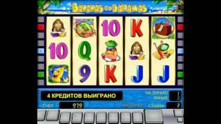 бананы онлайн автоматы