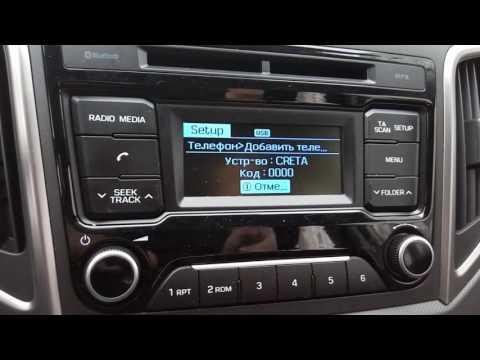 Hyundai Creta. Синхронизация стандартной магнитолы и телефона