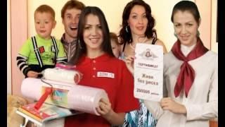 """Рекламный ролик магазина """"ДОМ 5"""""""