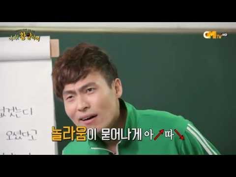 [CMTV] 구자억의 트로트 찬양교실 - 아따 참말이여 1화