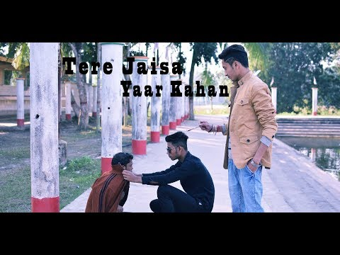 Tere Jaisa Yaar Kahan | Yaara Teri Yaari | Rahul Jain | Pehchan Music | Emotional Friendship Video