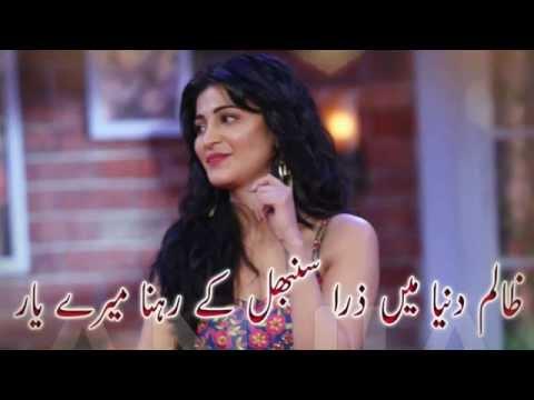 Urdu Love Romantic Sad Poetry Part 12 2015 By Zakria