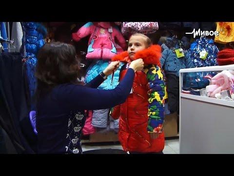 """Городские события. День рождения магазина """"Вырастай-ка"""". Детская мода. Детская зимняя одежда."""