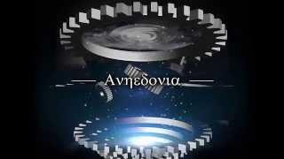 a_hisa - Anhedonia