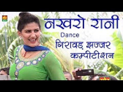 सपना का सबसे खतरनाक सेक्सी डान्स | sapna choudhary dance New 2017 thumbnail