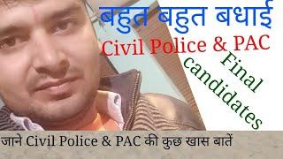 Final result Civil Police & PAC 2018