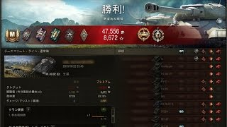 """World of Tanks Part55 """"VK30.02(D)"""" ジークフリート・ライン   初Mバッジ・大口径・トップガン (20151022)"""