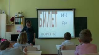 Открытый урок первого класса Измаил 2017