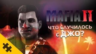 mafia 3 видео