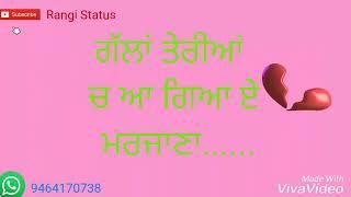 Sad whatsapp status / Main c niyani mera dil c nyana gallan terian ch aa gya e marjana