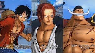 One piece : burning blood | shanks ( luffy / shirohige ) vs marines ( sengoku / akainu / kizaru )