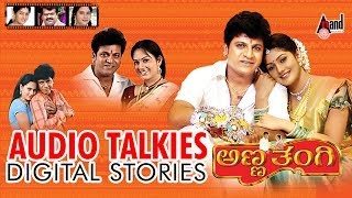 Anna Thangi | Kannada Audio Talkies | Dr. Shivarajkumar | Radhika Kumaraswamy | Deepu | Hamsalekha