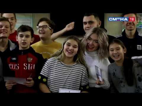 Во Всероссийском детском центре «Смена» подвели итоги образовательного проекта «Я-гражданин»